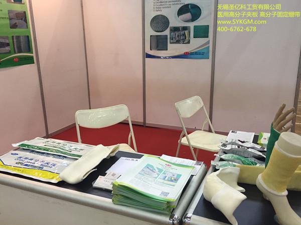 中国桂林生命电子产业(医疗器械)博览会|新闻资讯-无锡圣亿科工贸有限公司